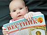 Вышел в свет весенний номер «Православного вестника»