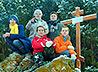 Православный подростковый отряд «Рассвет» совершил восхождение на Соколиный камень, где зажег скаутский костер