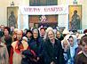 Духовно-просветительский центр «Древо познания» устроил для жителей Тавды торжество в честь Святителя Николая