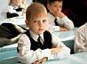 Праздник, посвященный истории Родины, прошел в школе № 10 Артемовского