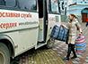 Более 4 тысяч человек получили помощь в Автобусе милосердия в 2013 году