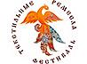 15 октября в Екатеринбурге открывается фестиваль народных текстильных ремесел