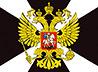 Екатеринбургская епархия приняла участие в праздновании Дня Внутренних Войск