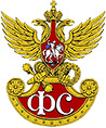 Владыка Кирилл поздравил с профессиональным праздником сотрудников и ветеранов государственной фельдъегерской связи