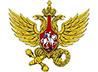 С профессиональным праздником митрополит Кирилл поздравил личный состав Управления ГФС России по УрФО