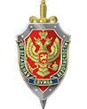 Митрополит Кирилл поздравил сотрудников органов безопасности с профессиональным праздником
