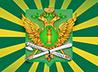 Митрополит Кирилл поздравил судебных приставов области с профессиональным праздником