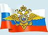 Личному составу управления вневедомственной охраны при УВД Екатеринбурга представлен новый духовник