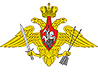 Глава митрополии направил поздравительные адреса военнослужащим РВСН