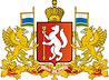 Жители Каменска-Уральского выдвинули предложении о переименовании области из Свердловской в Екатеринбургскую