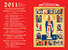 Издательство Екатеринбургской епархии выпустило православный календарь с иконой великомученицы Екатерины