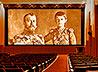 Цикл кинолекториев в Центральной православной библиотеке расскажет о династии Романовых