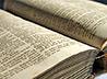 Издана книга «Григорий Распутин-Новый. Верхотурские страницы»