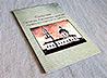 В Сысерти наградили благотворителей Симеоно-Аннинского храма, представили книгу о приходе и устроили для горожан большой праздничный концерт