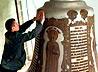 Девять колоколов с образами святых украсили звонницу Михаило-Архангельского храма в Ревде