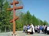 На въезде в поселок Каменка установлен поклонный крест