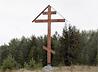 Юбилей Победы в Волчанске отметили установкой Поклонных крестов