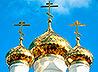Слово митрополита Кирилла к членам делегации Русской Православной Церкви Заграницей