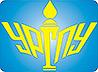 УрГПУ приглашает уральцев освоить программу духовно-нравственного воспитания