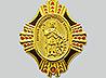 Сотрудников епархии наградили медалями Святой Екатерины Ι степени