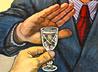 Трехдневные антиалкогольные курсы организовало в Тавде православное общество «Трезвение»