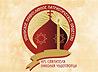 Свято-Никольское патриотическое общество стало участником проекта «По пути Ермака»