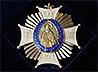 Полковнику внутренней службы А.Л.Коновалову вручена высокая награда Русской Православной Церкви