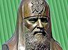 В Екатеринбургском духовно-просветительском центре установили бюст патриарху Алексию Второму