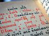 Школьники поселка Актай в новом учебном году продолжат изучение духовной культуры