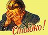 Православные родители Тавды обратились к владельцам торговых точек с просьбой отказаться от непристойной рекламы