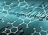 Нанотехнологии как тема духовной беседы