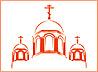 325 храмов, монастырей и светских организаций представят свою продукцию на православной выставке-ярмарке в Екатеринбурге