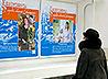 В центре Екатеринбурга открылась выставка «Екатерины города святой Екатерины»