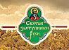 Уральские школьники примут участие во Всероссийском творческом конкурсе «Святые защитники Руси»
