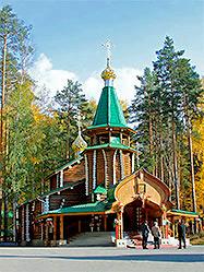 Праздничное Архиерейское богослужение совершено в монастыре в честь Святых Царственных Страстотерпцев