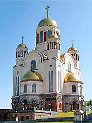 В духовно-просветительском центре Храма-на-Крови состоялся Архиерейский прием по итогам Патриаршего визита в Екатеринбургскую епархию