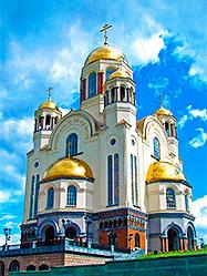 Архиепископ Викентий возглавил богослужение праздника Благовещения в екатеринбургском Храме-на-Крови