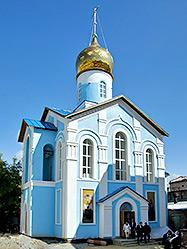 Освящен престол Богородице-Казанского храма при Уральском институте бизнеса