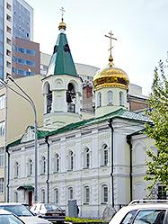 В честь 143-й годовщины со дня рождения императора Николая II архиепископ Викентий совершил молебен в Свято-Никольском храме Уральского горного университета