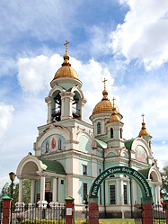 Храм во имя Святого Преподобного Сергия Радонежского в Нижнем Тагиле передан Екатеринбургской епархии