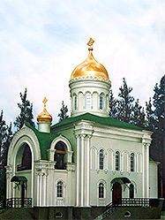 Архиерейское богослужение состоялось в храме во имя Святого Иоанна Воина поселка Новоберезовский