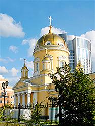 8 ноября в Свято-Троицком кафедральном соборе Екатеринбурга будут открыты для поклонения мощи блаженной Матроны Московской и мощи святых Киприана и Иустинии