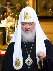 Уральцы откликнулись на призыв Святейшего Патриарха Кирилла о помощи пострадавшим в пожарах