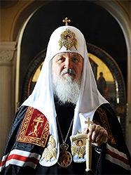 Святейший Патриарх Кирилл дал согласие возглавить попечительский совет программы «Духовный центр Урала»