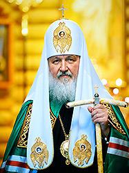 Патриарх Московский и всея Руси Кирилл поздравил архиепископа Викентия с 30-летием служения в священном сане