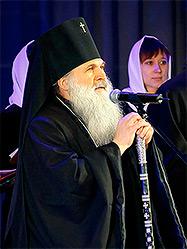 Архиепископ Викентий принял участие в торжественной церемонии награждения лучших благотворителей области