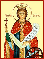 4 декабря Екатеринбург впервые посетит великая всехристианская святыня – мощи великомученицы Екатерины Александрийской