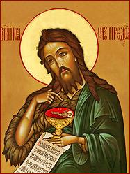 Иоанно-Предтеченский Кафедральный собор Екатеринбурга встретил престольный праздник