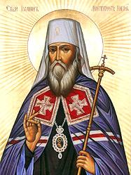 В день праздника святителя Иоанна Тобольского архиепископ Викентий совершил богослужение в Иоанно-Предтеченском кафедральном соборе
