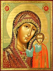 В честь праздника Казанской иконы Божией Матери екатеринбуржцы прошли Крестным ходом по главному проспекту